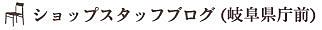 kenchomae-shop.jpg