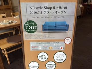 20160624-NN1.jpg