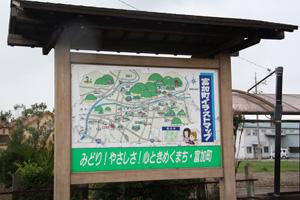 20110419-TOMIKA.jpg