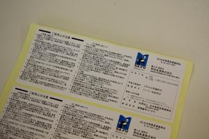 20110714-IMG_5717.JPG