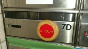 20111017-DSC_0023_1.jpg
