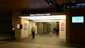 20111110-entrance.jpg