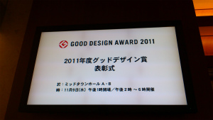20111110-sign.jpg
