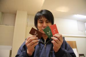 20120203-順位カード.jpg