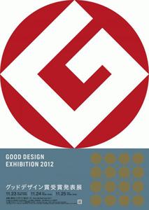 20121022-poster2.jpg