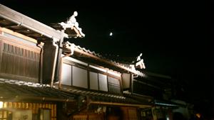 20121022-udatsu.jpg