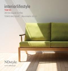 20130509-inetriorlifestyle.jpeg