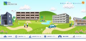 20130717-nodakensetsu.jpg