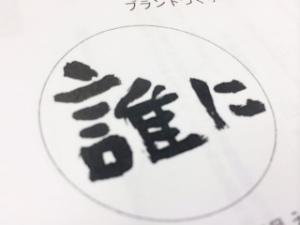 20140127-06.jpg