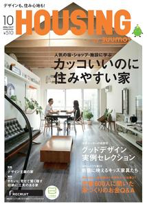 20160826-HOUSING-10.jpg