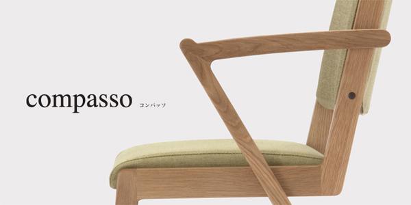 20180307-banner-compasso_600.jpg