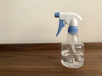 20210510-spray.jpg