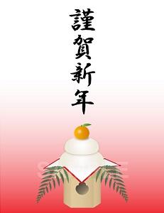 20160105-syogatsu.jpg