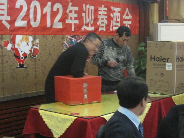20120131-IMG_4772.JPG