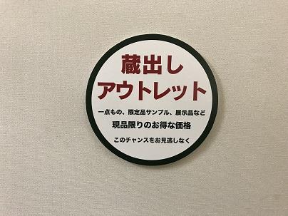 20180902-081.JPG